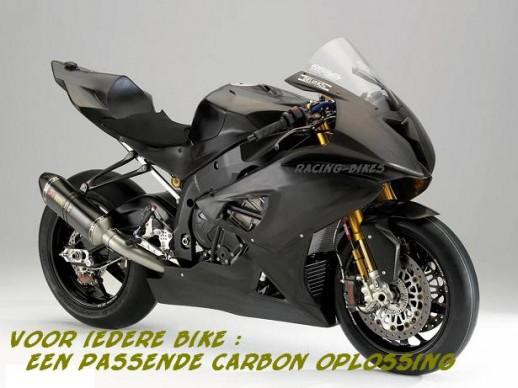 carbonbmw.jpg