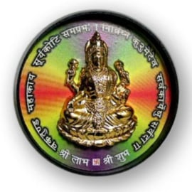 3 D bordje Shree Laxmi - 10 cm doorsnee