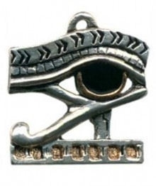 Jewels of Atum Ra - Oog van Horus