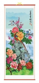 Chinese scroll vogels en peonies