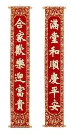 Dui Lian & rode & gouden scrolls