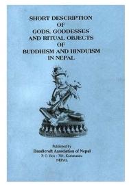 Gods & Goddesses in Hinduism & Buddhism (Engelstalig)