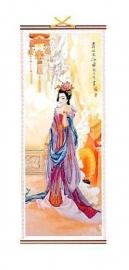 Gui Fei