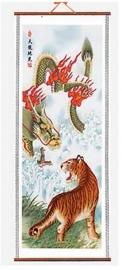 Tiger met Draak