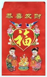 Feng Shui rode geluksenveloppen