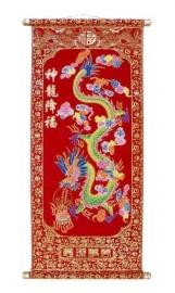 Chinese muurscroll rood en goud - Draak - 80 x 34 cm