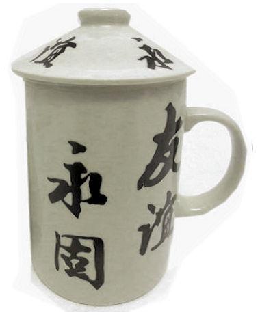 Driedelige porseleinen theemok - 14 x 7 cm - Vriendschap - Chinese tekens