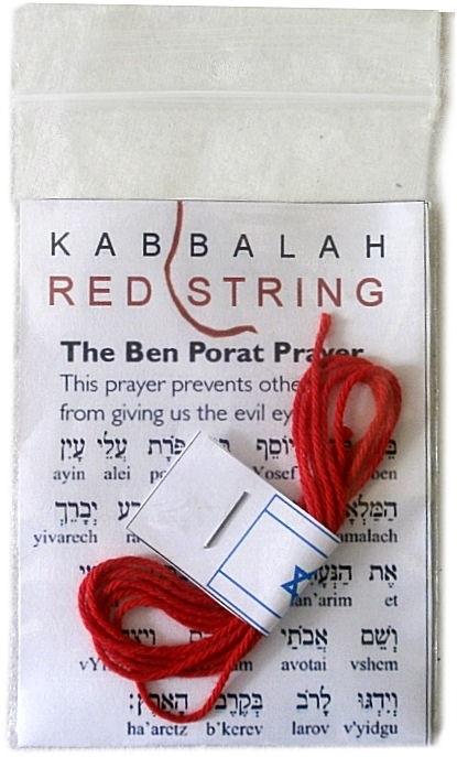 `Red String` Kabbalah bracelet