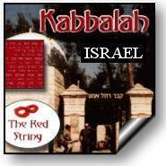 10 israel.jpg