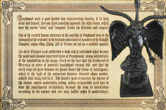 baphomet black.jpg