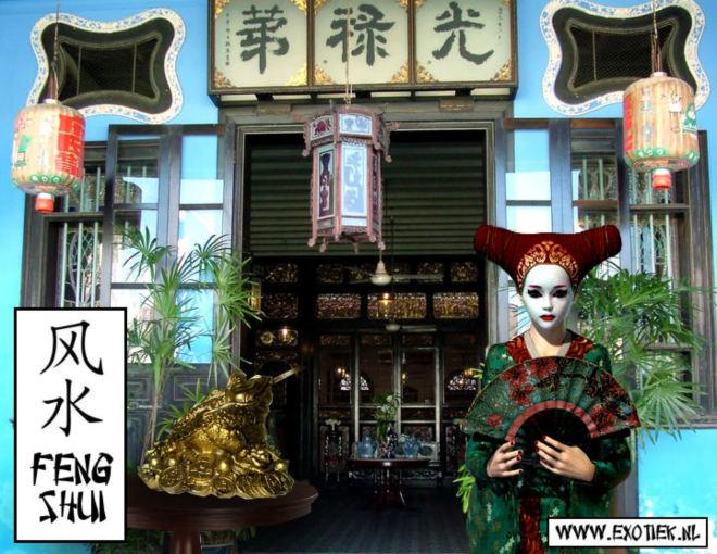 fengshui shop.jpg