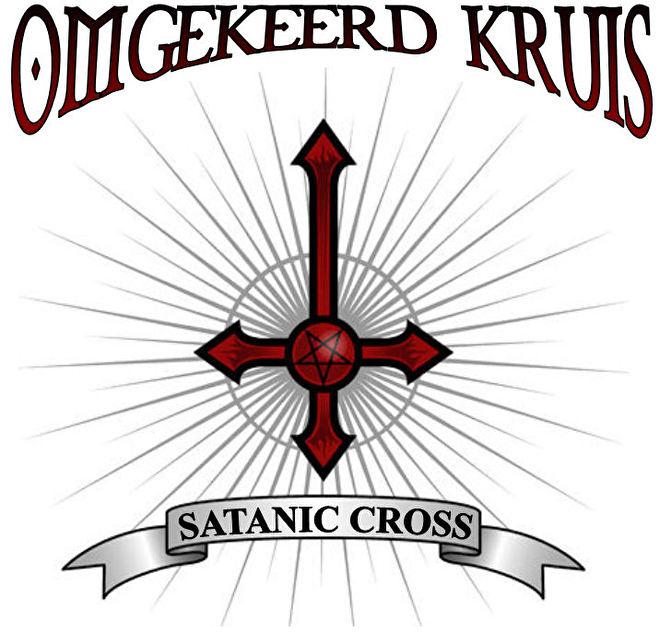 omgekeerd kruis 4.jpg