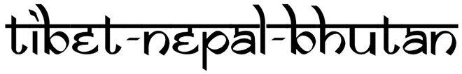 tekst tibet 2.jpg