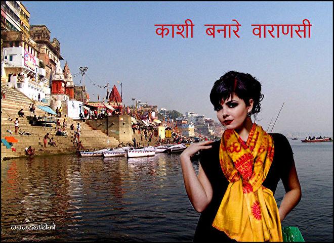 varanasi benares kashi ghats meisje met hindu sjaal.jpg