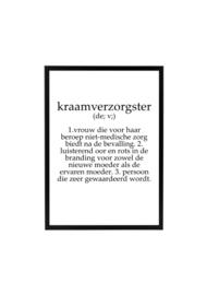 KRAAMVERZORGSTER