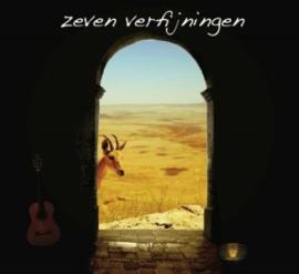 CD Ronald Visser en Michiel Brandes: Zeven verfijningen - meditatie-oefening