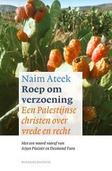 Naim Ateek: Roep om verzoening