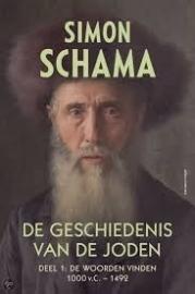 Simon Schama: De geschiedenis van de Joden, deel 1: de woorden vinden