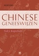 Ted Kaptchuk: Handboek Chinese geneeswijzen