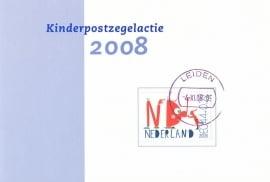 KBK - 2008b
