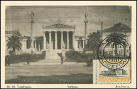 © 1937 - GREECE Academy of Athens