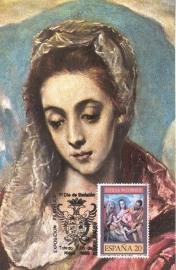 1989 SPAIN - Virgin of good milk