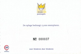 KBK - 2006