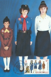 1985 JERSEY - Girl Scouting