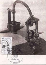 1985 FRANCE - Stamp Machine
