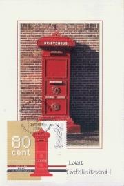 1999 NETHERLANDS Mailbox