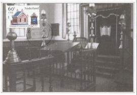 1985 NETHERLANDS Synagogue Winterswijk