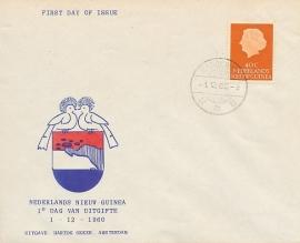 ¤¤¤¤¤ NVPH 32 Ned. Nieuw Guinea Koningin Juliana