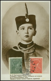 © 1933 YUGOSLAVIA - Prince Peter