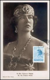 © 1936 YUGOSLAVIA - Queen Mary