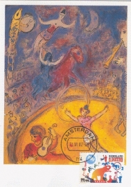2002 NETHERLANDS Circus by Chagall