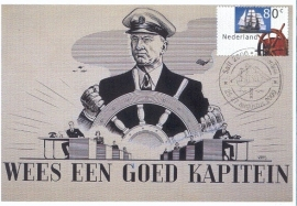 2000 NETHERLANDS Sail 2000 Amsterdam