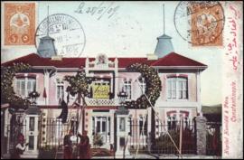 © 1909 - TURKEY Symbols - Star and Crescent