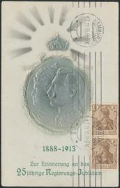 © 1913 - GERMAN REICH - Germania Imperial crown