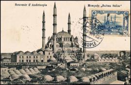 © 1913 - TURKEY Selim Mosque Adrianapolis