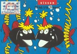 1995 NETHERLANDS Zodiac Pisces