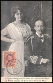 © 1909 - CRETE Prince George