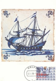 ® 1998 - CATA 1747 Scheepje