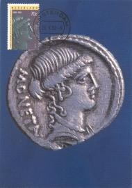 1992 NETHERLANDS Moneta - Coins