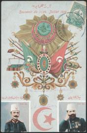 © 1909 - TURKEY Tughra symbol - Star and Crescent