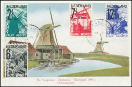 © 1932 NETHERLANDS Zaandam Mills