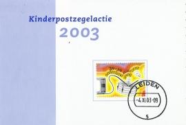 KBK - 2003e