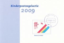 KBK - 2009f