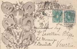 © 1896 - ITALY - House of Savoy Coat of arms