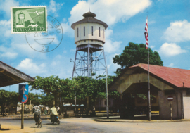 ®®® 1965 - CATA LP35 - SURINAME Watertoren