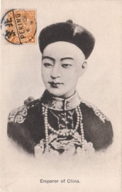 © 1909 - CHINA Dragon on chest